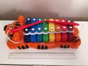 Xylofon Lejon 2014-11-30 11-03-53 Image 0002 Size 3264 x 2448 iPhone 6 Plus_resize